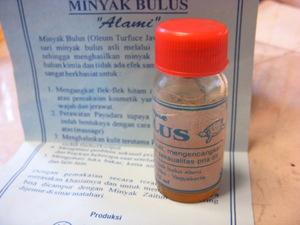 Minyak_bulus